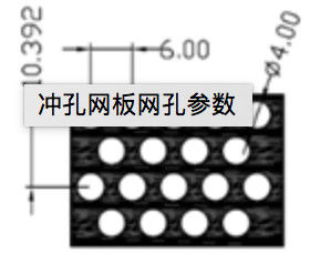 Stainless Steel Perforated Muffler Tubing For Petroleum Refining Filtration